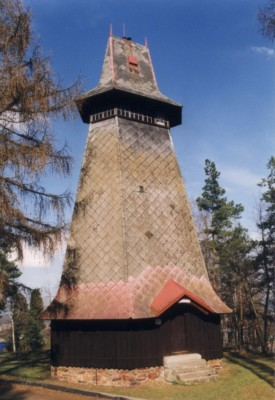 Lookout Tower with the old roof